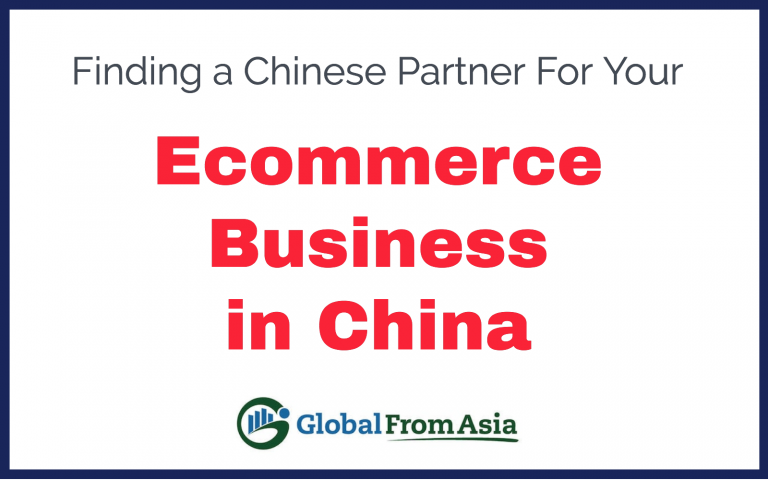Finding a Chinese Partner for your Ecommerce Business in China (Global From Asia Podcast)